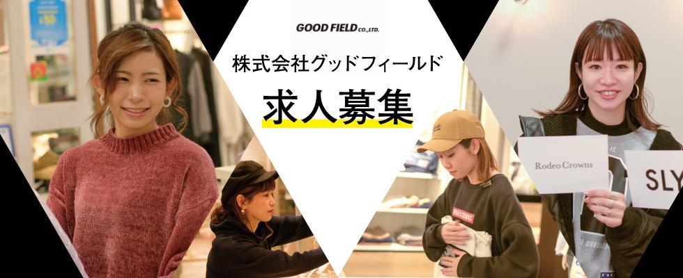 good-field_banner