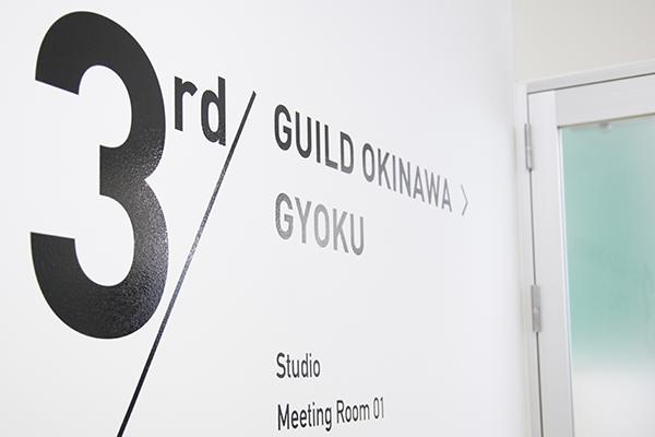 gyoku1