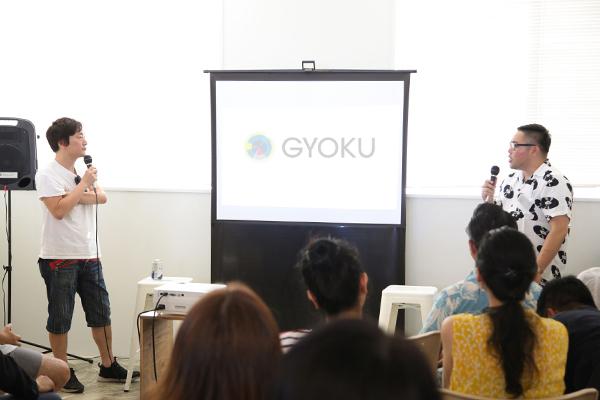 gyoku_b